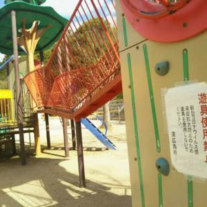 【1歳1ヶ月と2日目】パズル、公園の遊具閉鎖
