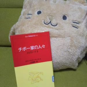 【1歳5ヶ月と27日目】チボー家読破、とコリタケーキ