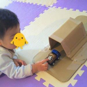 【1歳8ヶ月と25日目】トンネル愛が激しい