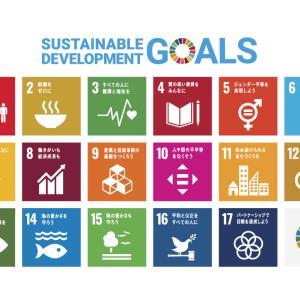 SDGsセミナーに参加しました