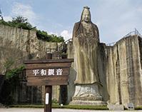 日本遺産「大谷」を巡るコース(栃木県宇都宮市)