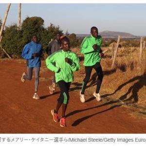「ケニアのマラソン選手は何故強いのか」とアベベ選手らの記憶