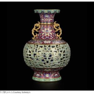 6000円で落札の花瓶、今度は9.6億円で落札!