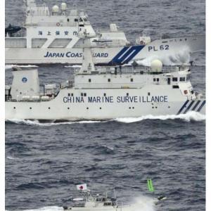 外交ルートで中国が沖縄県・尖閣諸島の領有権を主張していたこと