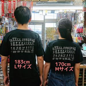 三和鋲螺オリジナルTシャツ