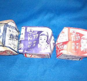 富山製薬株式会社の薬の紙風船 3種