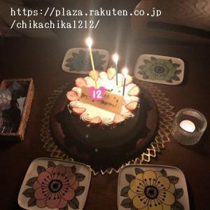 息子12歳の誕生日✿おめでとう!!