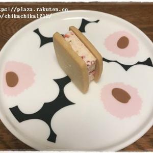 名古屋高島屋のバレンタイン♡おでかけ記録