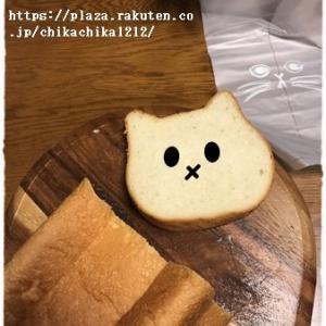 久々のお買いもの・ねこねこ食パンを買って帰りました