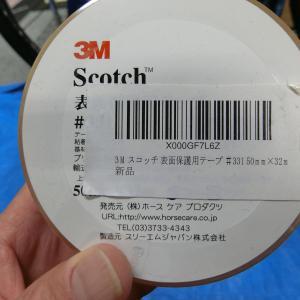 今日の筋トレ(手抜き系)+ヨガ