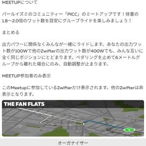 今日のローラー台(スマート)+筋トレ(雑種)