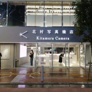 ハービー山口写真展(新宿北村写真機店)+今日のローラー台(スマート)