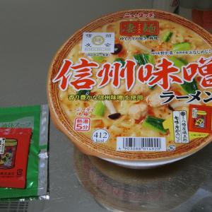 信州味噌ラーメン+今日の筋トレ(雑種)
