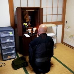 新しい仏壇と釈迦如来の開眼供養