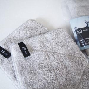 *モノ選び*4年間愛用し続けている、我が家の頼れる布巾