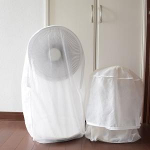 *片づけ収納ドットコム*季節家電の収納、わが家の扇風機の片づけ方