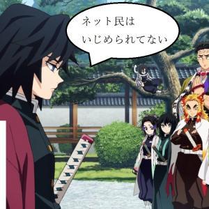 誰ですか、いじめられたことない日本人てかライバー・・クソ緑だよ、言えない。 #葉加瀬冬雪 #緑仙