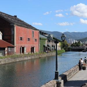 夏の北海道一人旅2019⑦ 美瑛から小樽へ。
