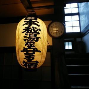 どこかにマイルで一人旅、初めての秋田旅行に来ています。