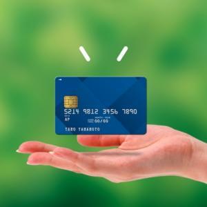 いつの間にか増えていくクレジットカード。