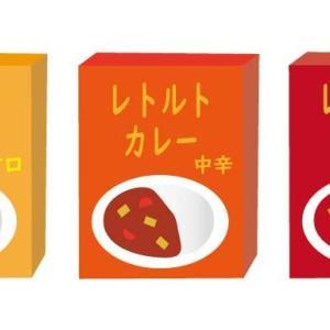 【災害・コロナ対策】食料品などの備蓄をしておきます。
