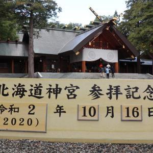 GoTo一人旅、北海道・札幌2日目その1。