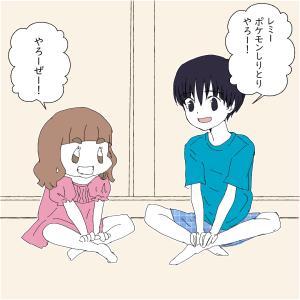 日常漫画『ポケモンしりとり』