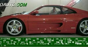 いちおしフェラーリ【価値観は万国共通】〈rossoauto通販〉