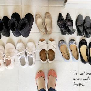 靴に対する考え方を変える!自分だけの適正量★