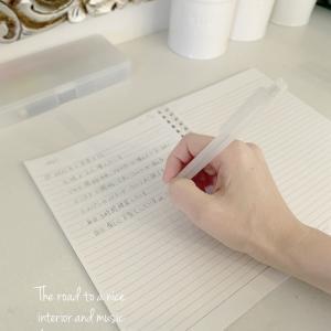 今年も書きます!2021年の夢を叶えるノート★