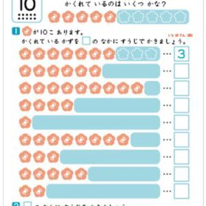 【筆跡診断】ストレスは「8」に現れる!?