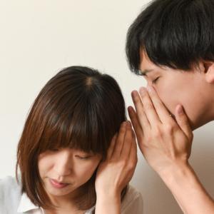 【夫婦悩み】情報遮断で判断能力を浸食!恐るべしモラハラさん