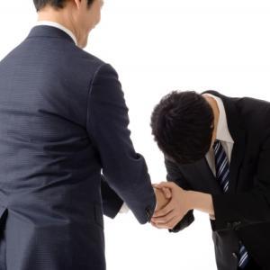 【キャリア】握手できたら合格!?面接はどの段階で合否判断される?