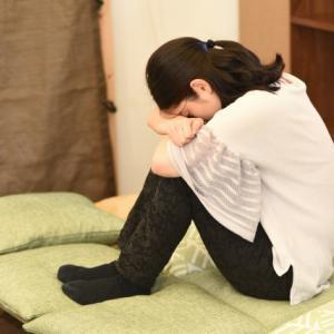 【夫婦悩み】夫が他の女のところに転がり込んで、生活費をいれない!
