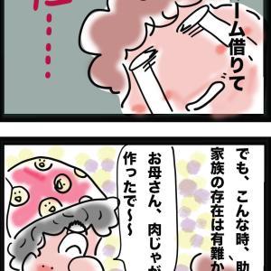 出戻り母への家族の反応は?(20年目同居嫁の反乱!24)