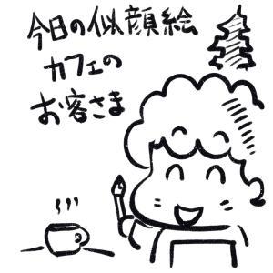 京都似顔絵カフェのお客様!
