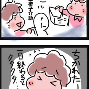 【PR】介護士が着圧ソックストライ!
