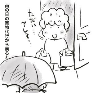 傘をさすジェントルマン