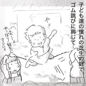 おかん子の昭和/ひでと君・8