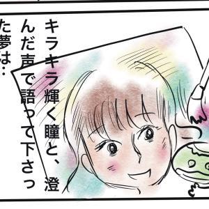 夢のアシスト!おかんカフェ!