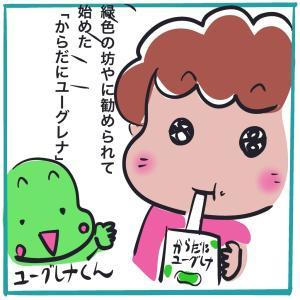【PR】おかんの家族にユーグレナ!