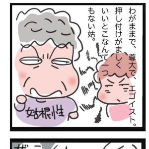 『介護の窓から』更新!