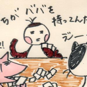江戸っ子のババ抜き♡鮫映画まとめ