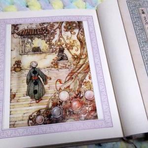 美しい本♡アラビアン・ナイトのややこしい事情