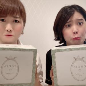 本日から【抹茶】美胸プロテイン販売開始します!
