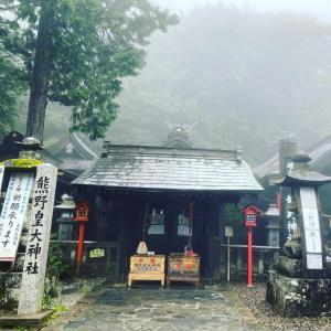 長野県と群馬県の境界にある神社