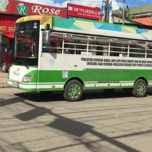 微妙な巡回バス(マクタン)