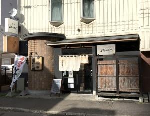 【函館飲食店の(ミニ)歴史】を学ぶ!PART12「日本蕎麦」編