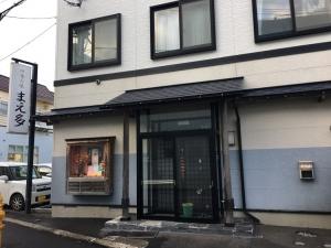 【函館飲食店の(ミニ)歴史】を学ぶ!PART13「和食処」編