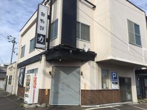 【函館飲食店*生々流転】その6・2019-5